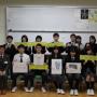 池田高校のボランティア部と美術部に協力いただき不法投棄防止の標語・イラストを作成しました